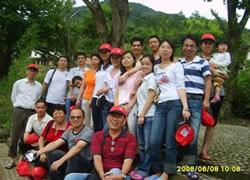 """<span style=""""font-family:Arial, Helvetica, sans-serif;font-size:11px;background-color:#FFFFFF;"""">Y2008 May Day Travel to Quanzhou</span>"""